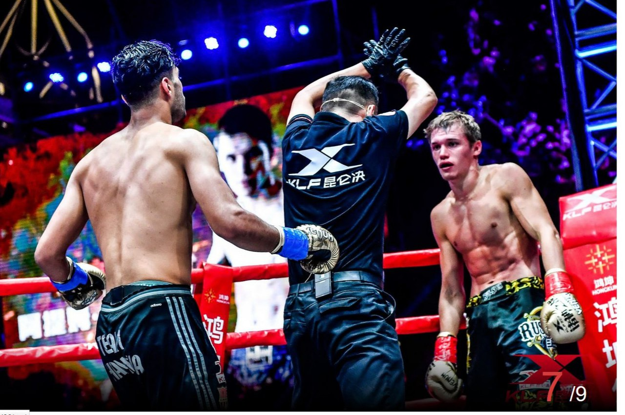 Kunlun Fight-65: результаты